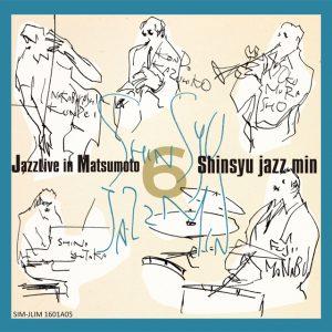 jazz6
