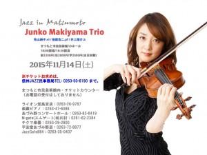 牧山純子(Jazz-in-Matsumoto)宣材2